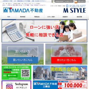 ヤマダ不動産三郷店 株式会社 M STYLEの画像