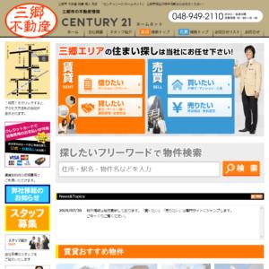 センチュリー21 株式会社ホームネットの画像