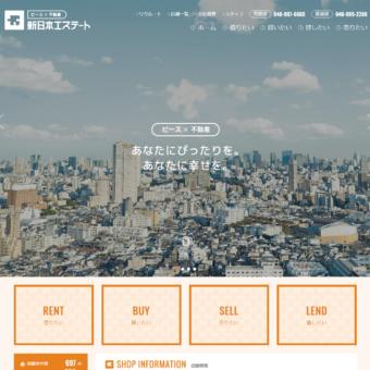 株式会社新日本エステートの画像