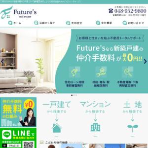 株式会社Future's(フューチャーズ)の画像
